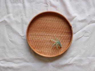ケヤキの丸盆(直径20cm)の画像