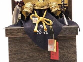 【五月人形】【コンパクト】【端午の節句】【収納飾り】虎ノ紋5号兜焼桐収納飾りの画像