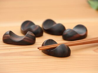 木の箸置き 豆形 黒檀(コクタン)の画像