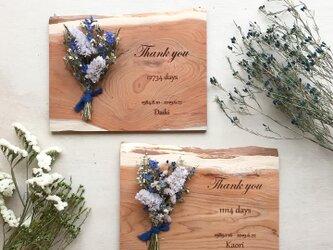 【天然木使用】両親贈呈品 スワッグボード 2点セット 0117の画像