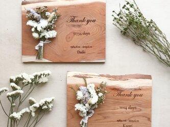 【天然木使用】両親贈呈品 スワッグボード 2点セット 0118の画像