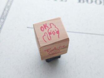 消しゴムはんこ「小さいサイズ☆OK☆オカメインコ」の画像