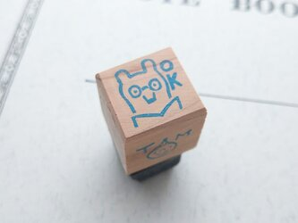 消しゴムはんこ「小さいサイズ☆OK☆シロクマ」の画像