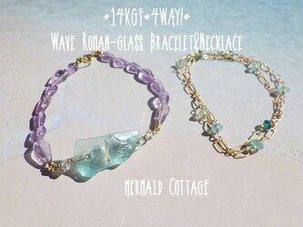 *14KGF*4WAY!*Wave Roman-glass Bracelet&Necklaceの画像