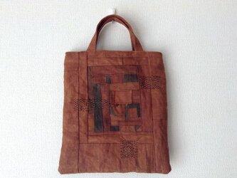 つないでつないで柿渋かばん - 柿渋染めのトートバッグの画像