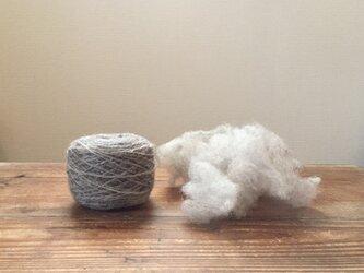 紡ぎ糸・シェットランドの画像