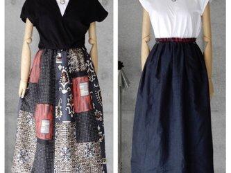 銘仙と紬のリバーシブルスカート/リバーシブル/フリーサイズ/着物リメイクの画像