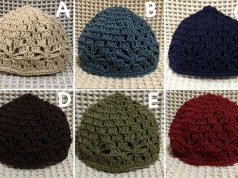 ☘️❄️透かし模様の帽子**キッズ・大人・6色の画像