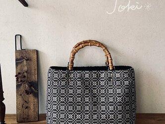 手織りバンブー2wayバッグ ブラック×オフホワイトの画像