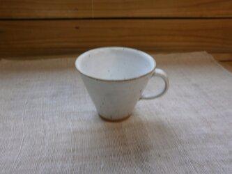 白マット釉 コーヒーカップの画像
