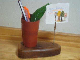 無垢の木とレザー(本革)のペンスタンド、メモクリップ付きです!の画像