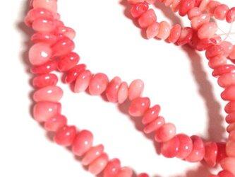 【さざれ石 穴有】ピンク珊瑚さざれ石  小粒 染め 9センチ さざれ 穴ありの画像