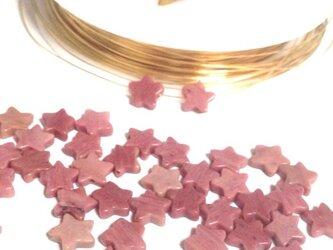 【星型】ロードナイト 星形 二つ穴 10mm 2個の画像