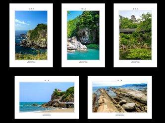 選べる5枚 「高知の風景」ポストカードの画像