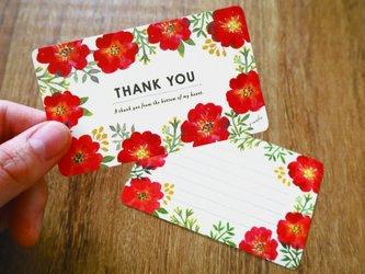 赤いポピーのTHANK YOUカードの画像