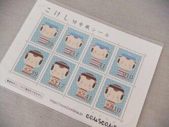 こけし 切手風シールの画像