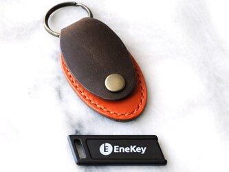 EneKey(エネキー)が入るキーホルダー No.3 ブッテーロの画像