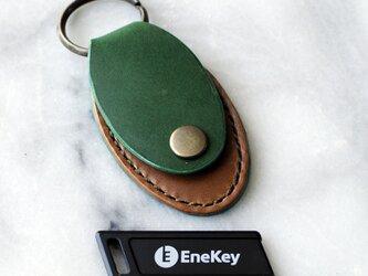 EneKey(エネキー)が入るキーホルダー No.11 ブッテーロの画像