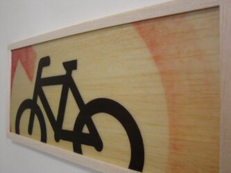 stop the bicycleの画像