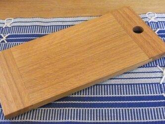 カッティングボード 長方形の画像