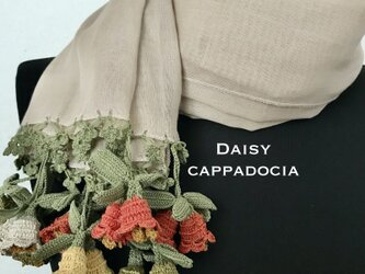 立体刺繍の花付き コットンストール 鈴蘭 ベージュの画像