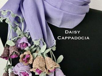 立体刺繍の花付き コットンストール 鈴蘭 ラベンダーの画像