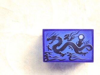 【再販不可】書道具 水差し 水滴「水天一碧・青龍」の画像
