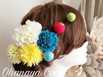 爽花 和ponボールとマムの髪飾り7点Set No730の画像