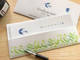 花と燕の ひとこと箋の画像