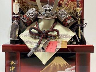 五月人形 紫10号兜龍虎赤溜収納飾りの画像