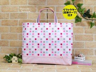 ごきげんドットのレッスンバッグ(絵本袋):ベビーピンクの画像