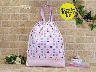 ごきげんドットの着替え袋(体操着袋):ベビーピンクの画像