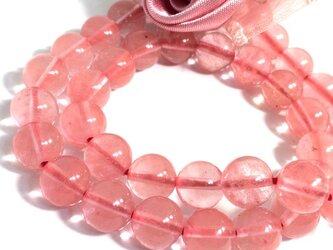 【穴有】~桜ん坊glass~チェリークォーツ(人工)丸珠 8mm15個の画像