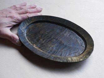 オーバル皿225x140x19 せん 黒拭き漆 #0222の画像
