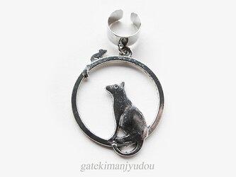 猫と鼠のイヤーカフス【ピアス等パーツ変更可】の画像