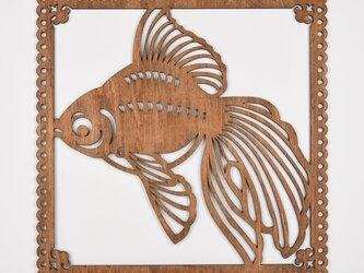 ビッグウッドフレーム「金魚」(木の壁飾り)の画像