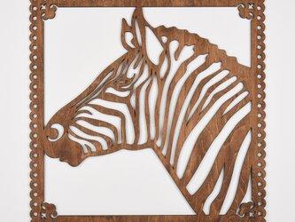 ビッグウッドフレーム「縞馬」(木の壁飾り)の画像