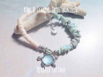 Honu & Seaside Shell bracelet <save honu>の画像