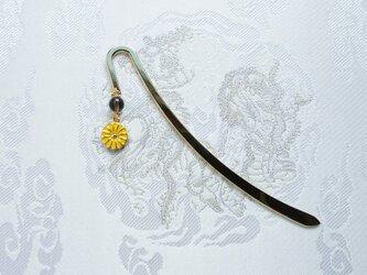 御朱印帳しおり 黄菊の画像