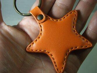 星のキーホルダー オレンジの画像