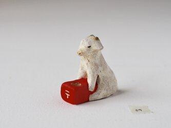 白ヤギの郵便屋さん 07の画像