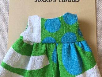sokko's Dress 白地に水色と黄緑色のワンピースの画像