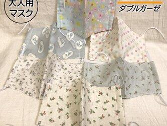 【マスク】大人用立体マスク ダブルガーゼ(日本製コットン100%) ゆったりフリーサイズ by洋裁職人の画像