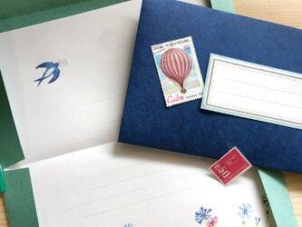 花と燕の シンプルレター (2通セット)の画像