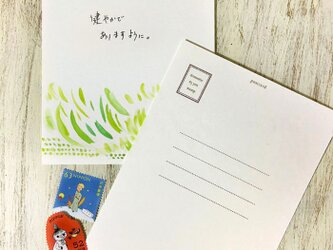 なびく草と燕 カードの画像