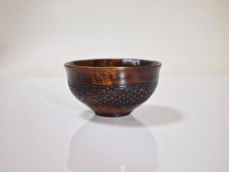 小茶椀「青海波」の画像