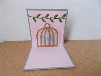 グリーティングカード(多目的、鳥籠)の画像