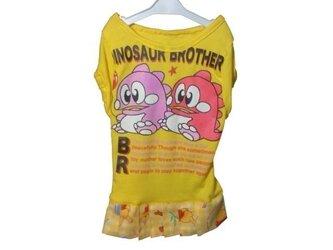 胸38おしゃれな犬服♪かわいい恐竜の黄ワンピース♡人気のウェアの画像
