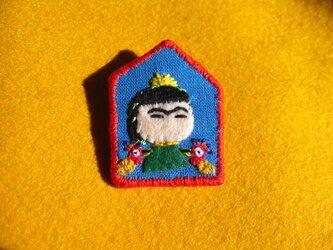 フリーダ・カーロ…(?)の女の子ver.2 <布ブローチ(刺繍ブローチ)>の画像