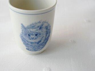 ふわふわ猫の筒型湯呑の画像